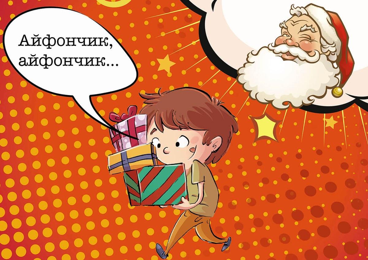 Пожелания на новый год для подарков