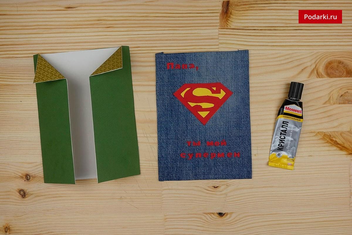 Открытка с суперменом своими руками 98