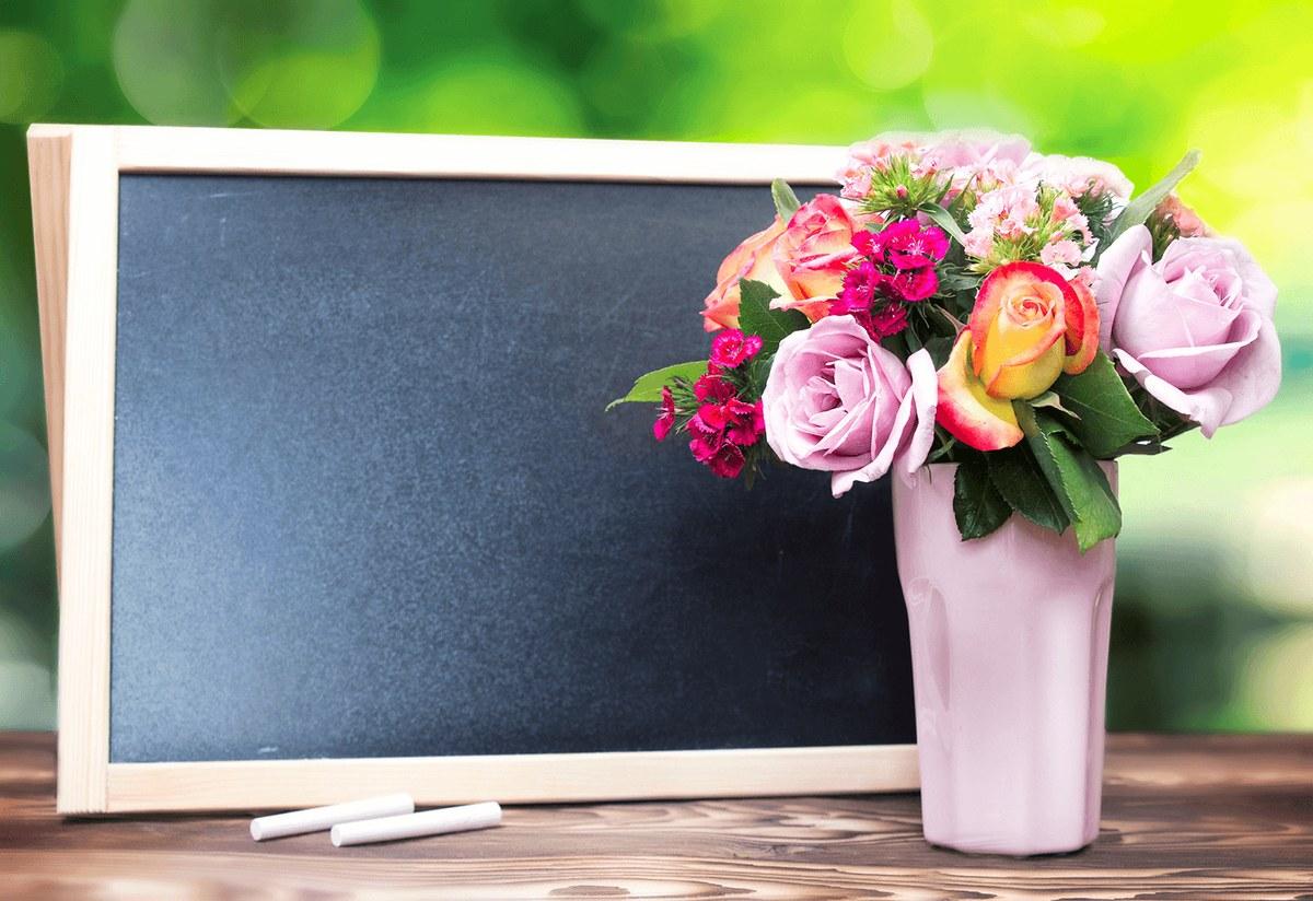 поздравление с днем учителя от учителя