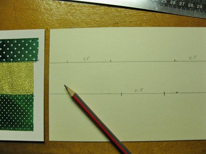 открытка чертило крест клал по-писаному