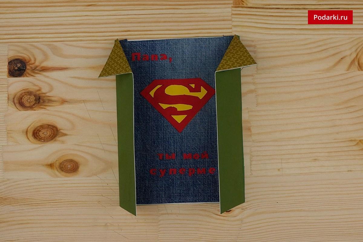 Открытка с суперменом своими руками 36