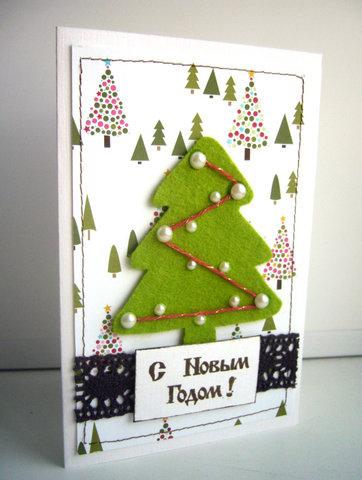 Как красиво сделать новогоднюю открытку