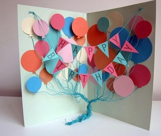 Сделать подарок на день рождения своими руками от ребенка