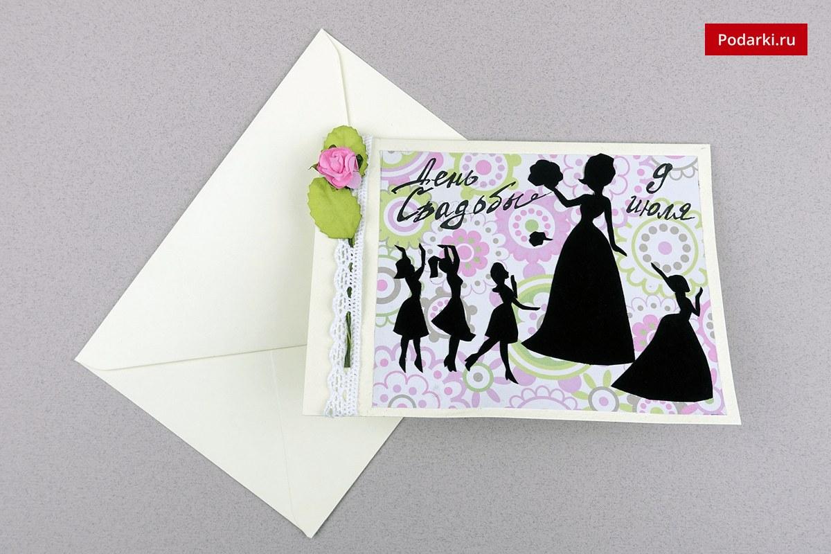 Оригинальная открытка на свадьбу подруге