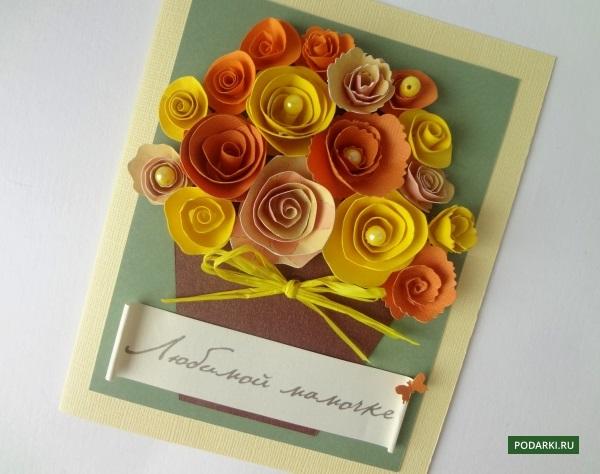 Оригинальная открытка для мамы  на день рождения от ребенка 25