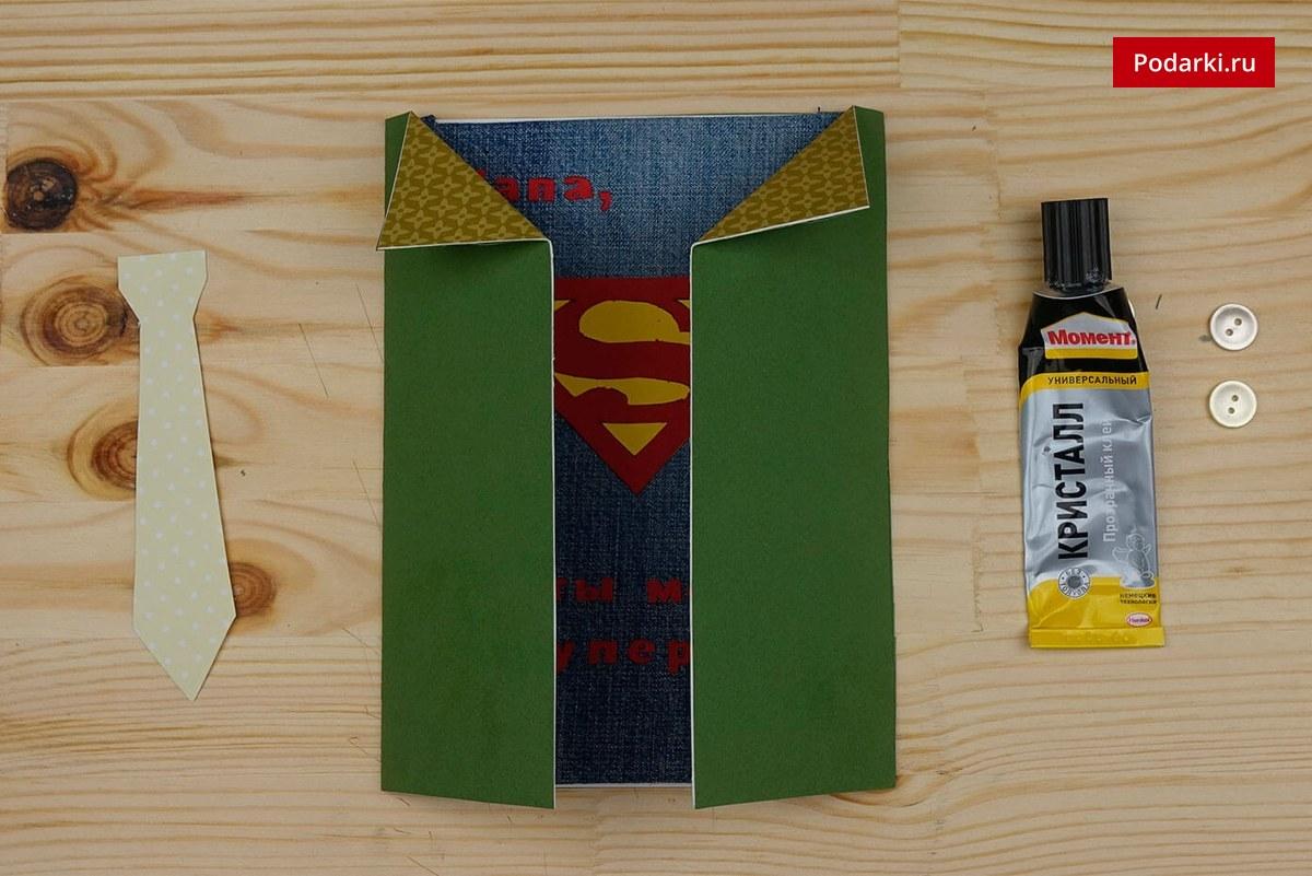 Открытка с суперменом своими руками 33