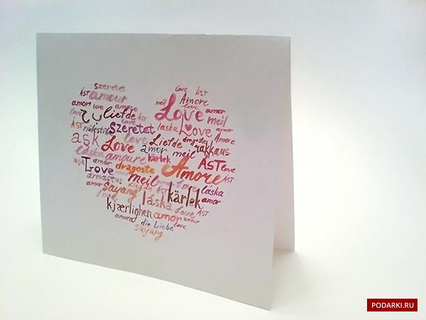 Сделать открытку с надписями