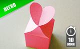 Маленькая коробочка с сердечком