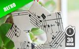 Снежинка-оригами