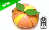 Упаковка «Апельсин»