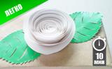 Несложный цветок из бумаги