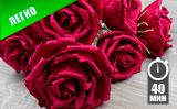 Букет роз из конфет. Часть 1