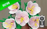 Маленькие цветы из фоамирана