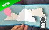 Открытка с облаками