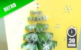 Открытка «Заснеженная елка»