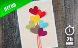 Открытка-валентинка «Радужные сердца»