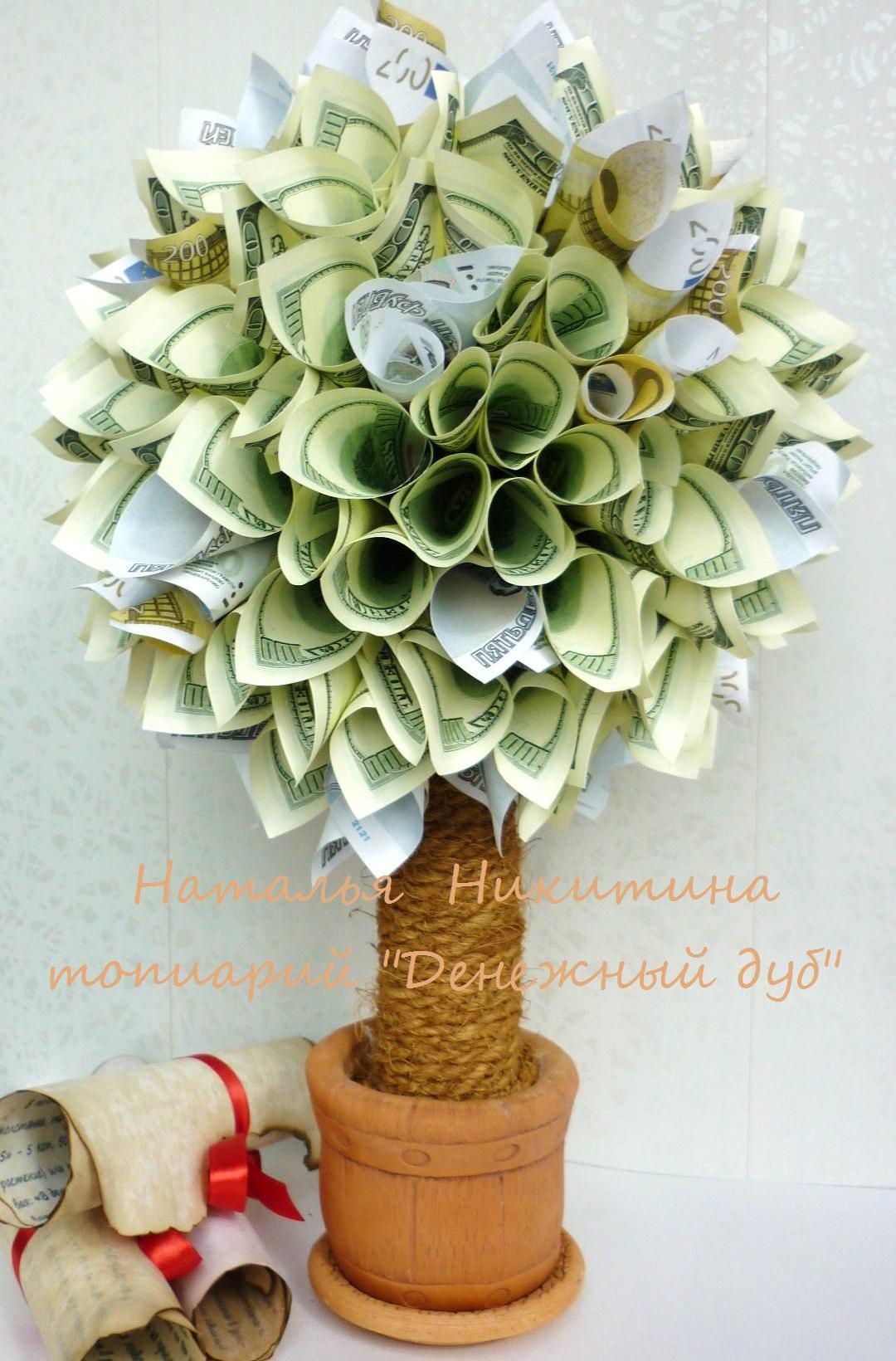 Фото денежного дерева на свадьбу