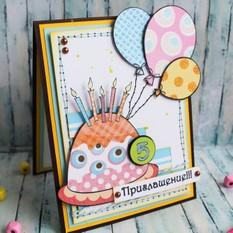 Приглашение на День рождения - 5
