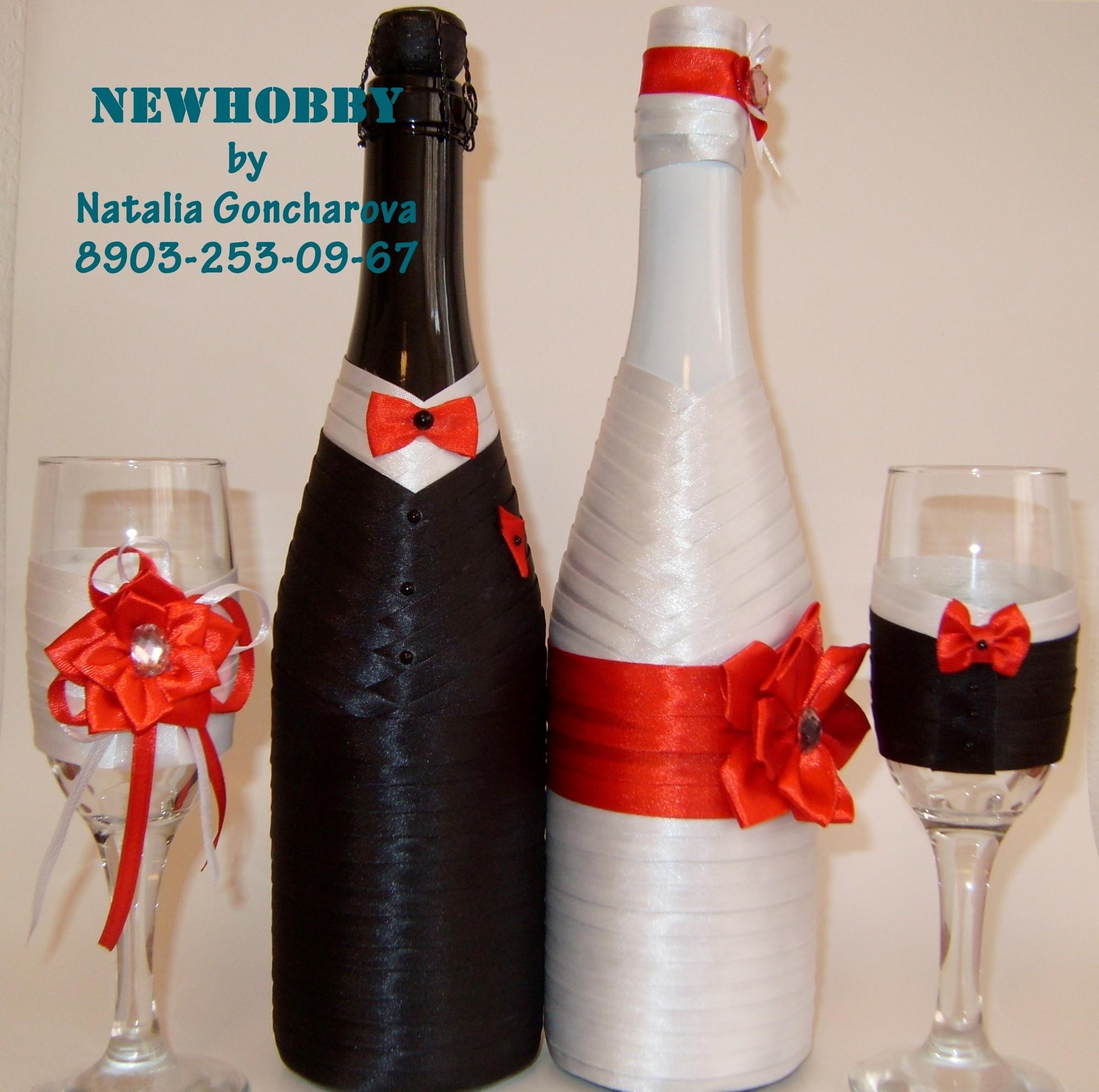 Свадебное шампанское своими руками украшение бутылки