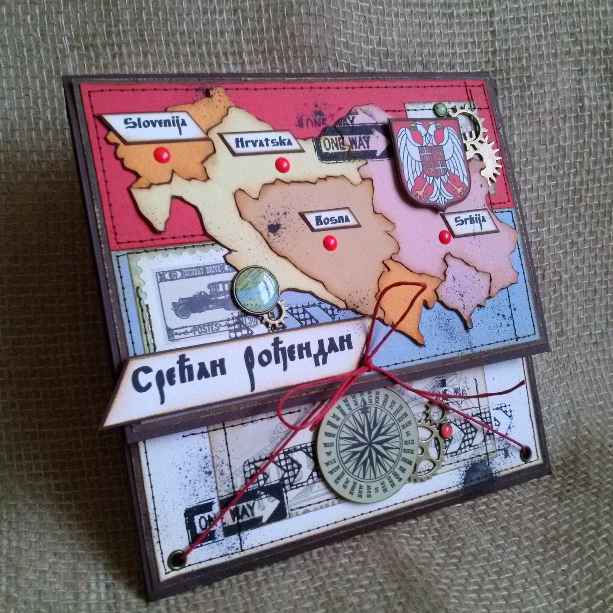 Открытка на сербском с днем рождения 17