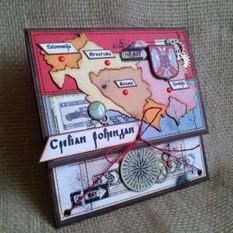Подарочный конверт Сербия