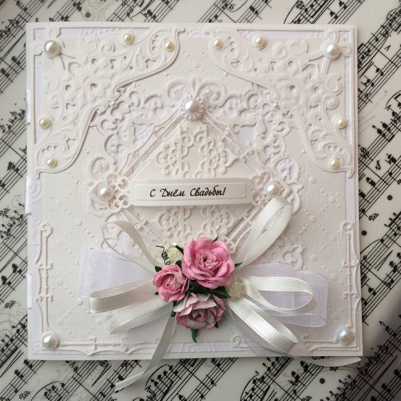 Фото открыток с днем свадьбы ручной работы