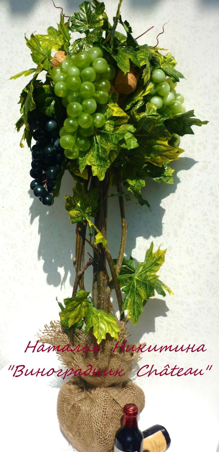 Мастер-класс по созданию винограда из бусин и фурнитуры