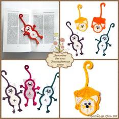 Закладка для книг Разноцветные коты