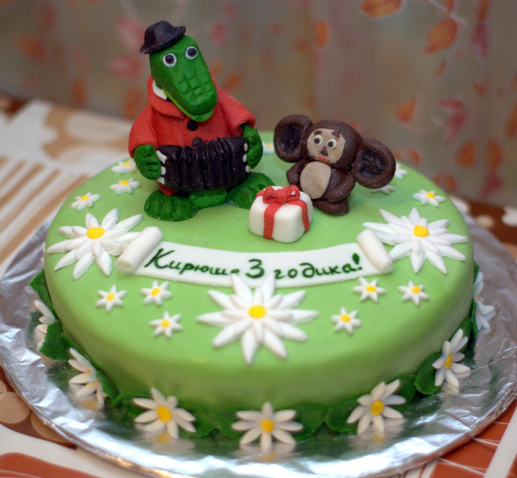 Как украсить торт для мальчика, Торт на день рождения 5