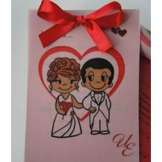 Приглашение Love is...