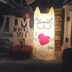 Светильник ручной работы Я люблю тебя