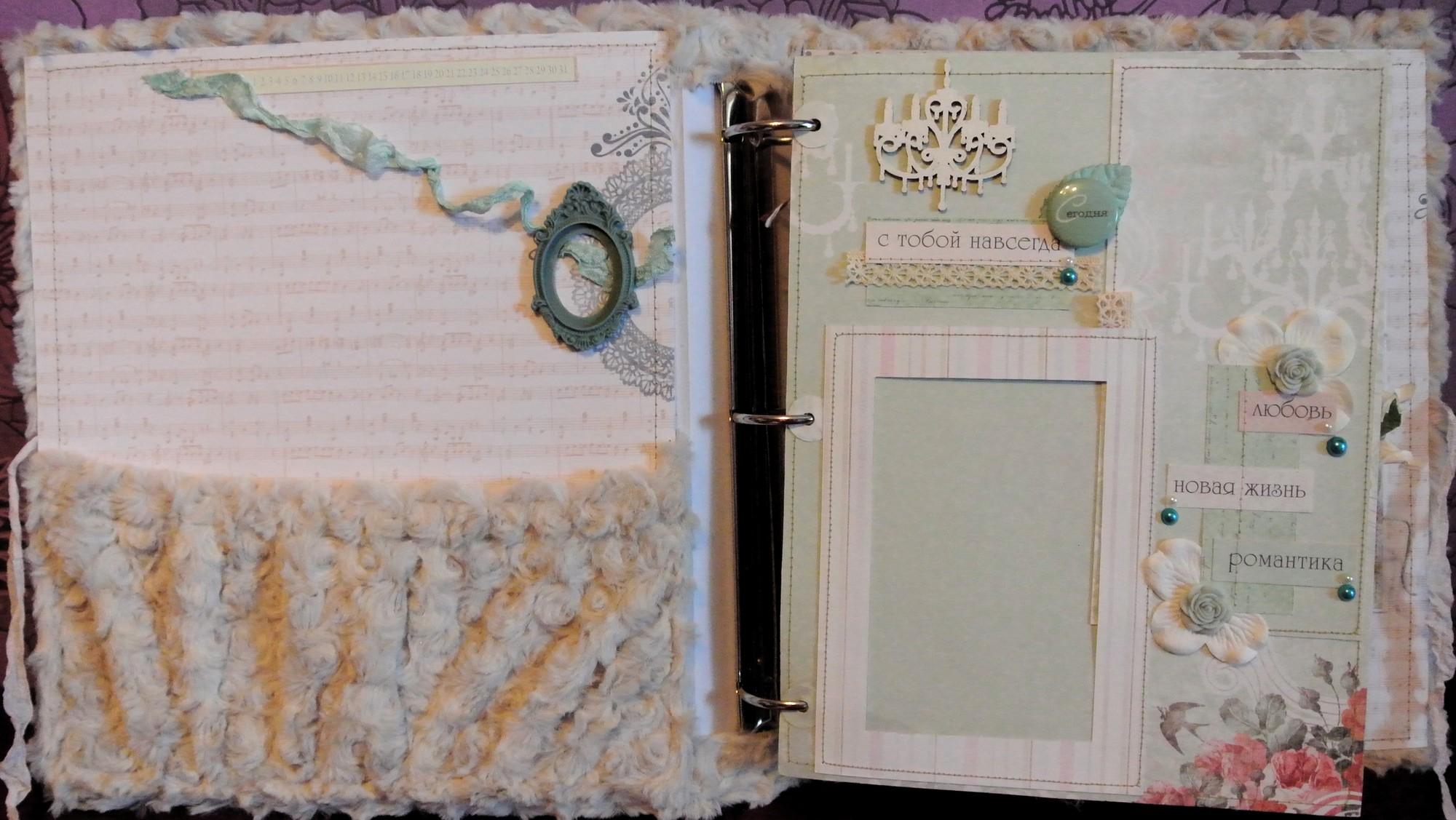Картинки для свадебного альбома своими руками фото 504