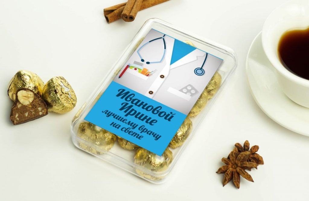 Именной набор конфет «Лучшему врачу»