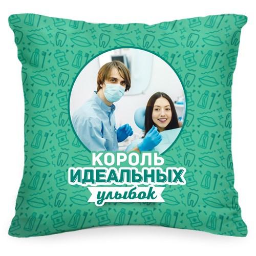 Подушка с вашим фото «Король идеальных улыбок»