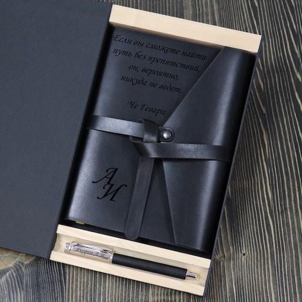 Набор Celebrity: ручка и кожаный ежедневник с гравировкой