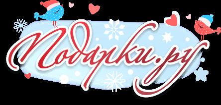 Навигатор в мире подарков — Подарки.ру